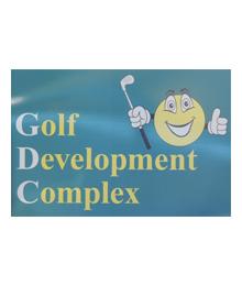 Golf Development Complex